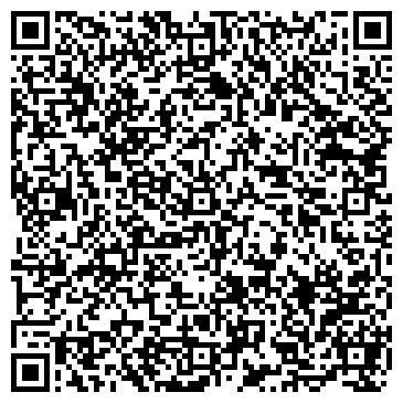 QR-код с контактной информацией организации Летекс,ТОО