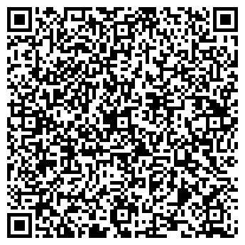 QR-код с контактной информацией организации ВиТиЭс Клима, ТОО