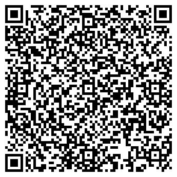 QR-код с контактной информацией организации СЕЕ автоматика, ТОО