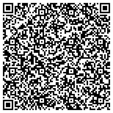 QR-код с контактной информацией организации Av Technolog (Ав Технолог), ТОО