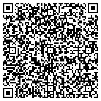 QR-код с контактной информацией организации Имексан КЗ, ТОО