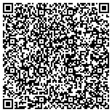 QR-код с контактной информацией организации BK-Asia (Бк-Азия), ТОО