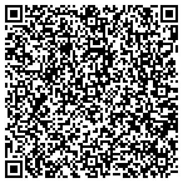 QR-код с контактной информацией организации Дельта Технолоджи Сервис, ТОО