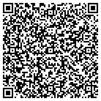 QR-код с контактной информацией организации Концепт, ТОО
