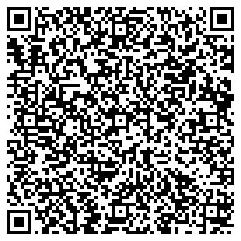 QR-код с контактной информацией организации Outotec (Оутотек), ТОО