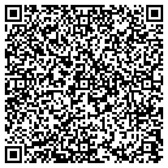 QR-код с контактной информацией организации Тривад Адвертисинг