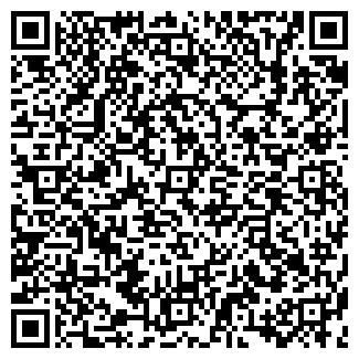 QR-код с контактной информацией организации ГСС НС, ТОО