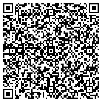 QR-код с контактной информацией организации ProMarket (ПроМаркет), ТОО