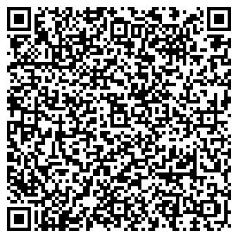QR-код с контактной информацией организации Arlan (Арлан), ТОО