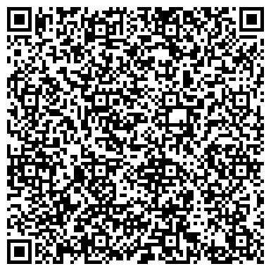 QR-код с контактной информацией организации Атырау Комплект Систем, ТОО