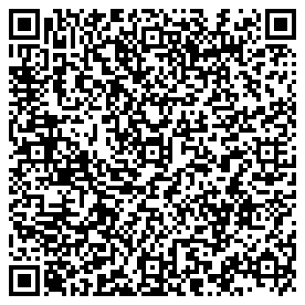 QR-код с контактной информацией организации Внешпромимпорт, ТОО