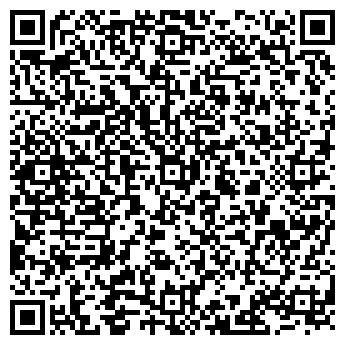 QR-код с контактной информацией организации Арттек (Arttek), ИП