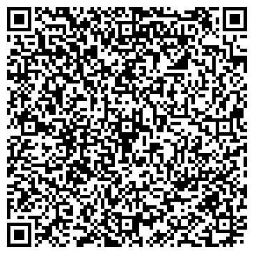 QR-код с контактной информацией организации ДСП ДВП распил кромкование