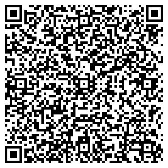 """QR-код с контактной информацией организации """"Прогрессив"""""""