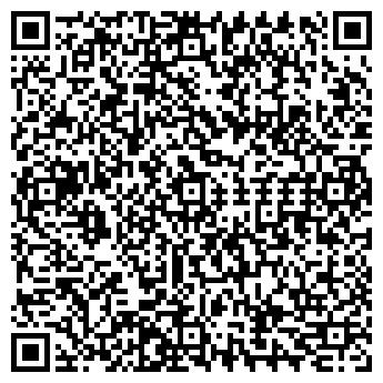 """QR-код с контактной информацией организации ООО """"ДизельМаш"""""""