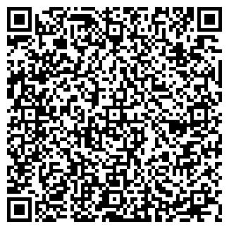 QR-код с контактной информацией организации Bindaud