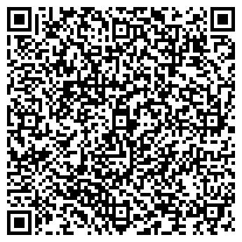 """QR-код с контактной информацией организации ООО """"СТАЛИДЭНЕРГО"""""""