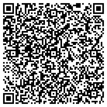 """QR-код с контактной информацией организации OOO """"ПРЕМИУМ ГАЗ"""""""