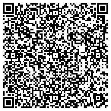 """QR-код с контактной информацией организации ТОО """"Гранд Трактор KZ"""""""