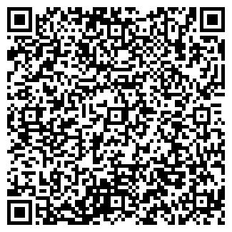 QR-код с контактной информацией организации Органо Голд