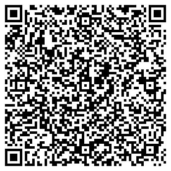 """QR-код с контактной информацией организации ТОО """"ЭкоЛайн ЛС"""""""