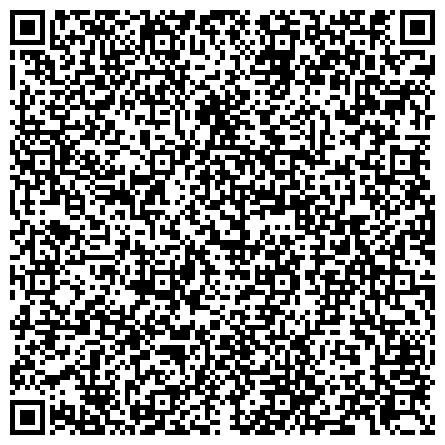 QR-код с контактной информацией организации СЛОВА, СЛОВА, СЛОВА... ТЕАТР НЕЗРЯЧЕГО АКТЕРА РЕАБИЛИТАЦИОННОГО КУЛЬТУРНО-СПОРТИВНОГО ДОСУГОВОГО ЦЕНТРА ИНВАЛИДОВ ПОО ВОС