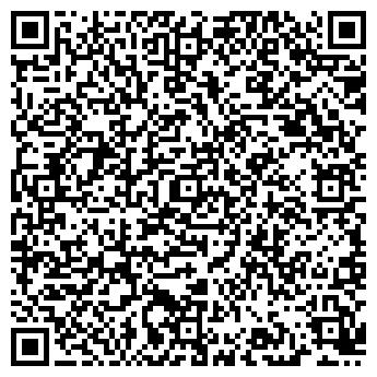 QR-код с контактной информацией организации ООО «Тринсел Груп»