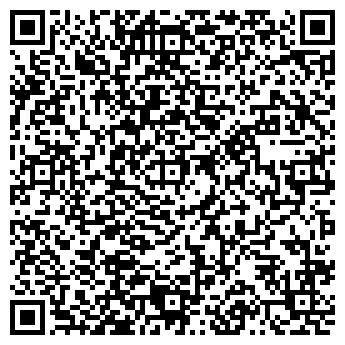 """QR-код с контактной информацией организации тоо """"континент"""""""