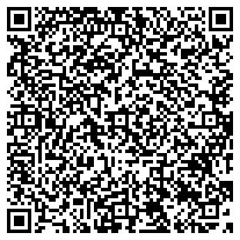 QR-код с контактной информацией организации ТОО Миешко Казахстан