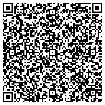 """QR-код с контактной информацией организации ТОО """"Компания """"Адал Кызмет"""""""