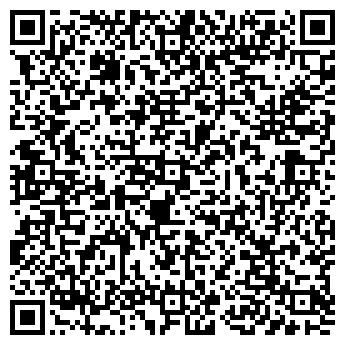 QR-код с контактной информацией организации Геоинтек