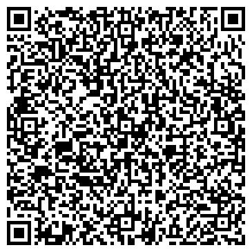 """QR-код с контактной информацией организации Частное предприятие ТОО """"Казкомпрессормаш"""""""