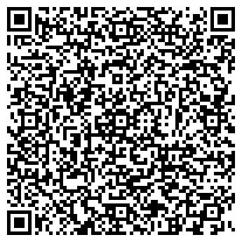 QR-код с контактной информацией организации ТОО «Toolsmart»