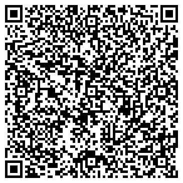 QR-код с контактной информацией организации Рекламная компания