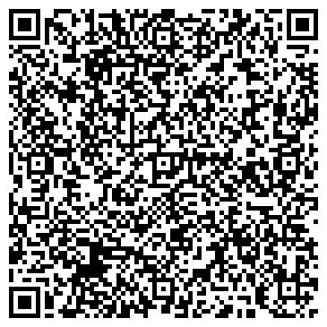 QR-код с контактной информацией организации Барыс Kazakhstan, ТОО