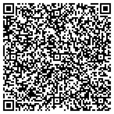 """QR-код с контактной информацией организации ООО Торговый дом """"Электролидер"""""""
