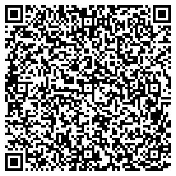 QR-код с контактной информацией организации Общество с ограниченной ответственностью МП «МСМ» ООО