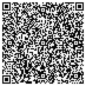 QR-код с контактной информацией организации Общество с ограниченной ответственностью Волев