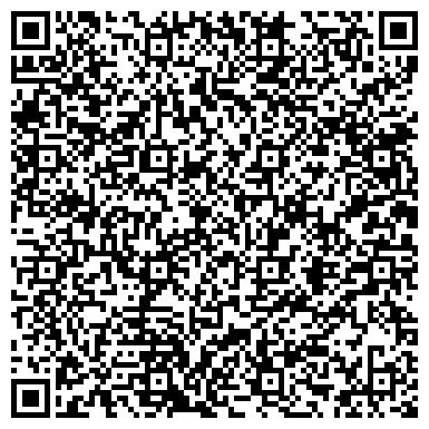 QR-код с контактной информацией организации ООО УРАЛЬСКИЙ ЦЕНТР ПОДДЕРЖКИ НАРОДНЫХ ПРОМЫСЛОВ И РЕМЕСЕЛ