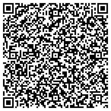 QR-код с контактной информацией организации УП «Белинженерпром»