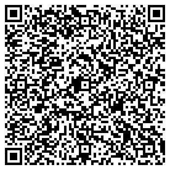 QR-код с контактной информацией организации ООО Еко Поділля