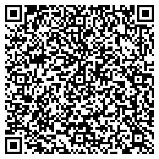QR-код с контактной информацией организации ООО Спектрум