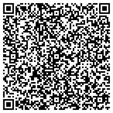 """QR-код с контактной информацией организации Интернет-магазин """"BelZip"""""""