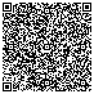 QR-код с контактной информацией организации ХУДОЖЕСТВЕННЫЙ САЛОН СОЮЗА ХУДОЖНИКОВ РОССИИ