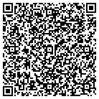 QR-код с контактной информацией организации ООО Проминдустрия