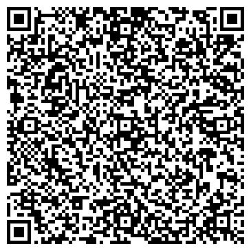 """QR-код с контактной информацией организации Торговый Дом """"Профессионал"""""""