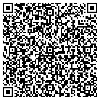 """QR-код с контактной информацией организации ООО""""Краян-бартер»"""