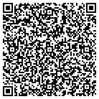 QR-код с контактной информацией организации ВАЛЕНТУР