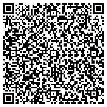 QR-код с контактной информацией организации АЛИЯ ОАО