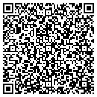 QR-код с контактной информацией организации Elumatec